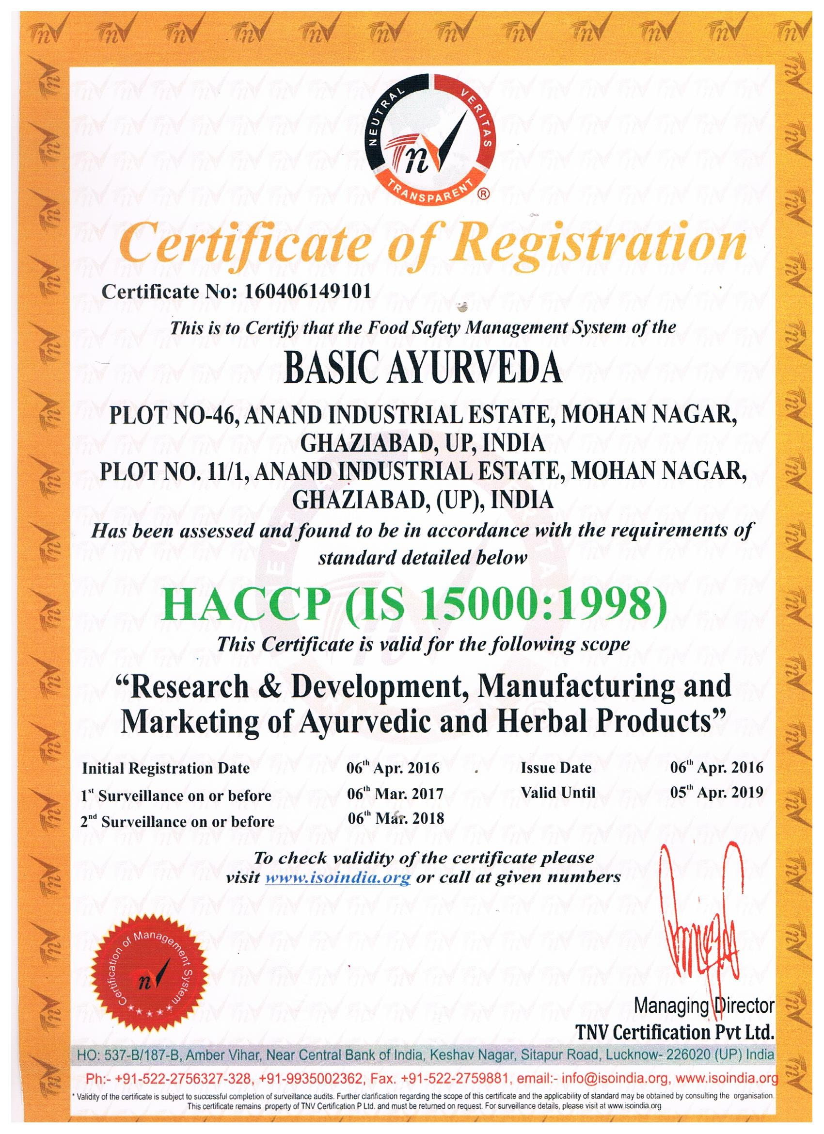 Herbal medicines herbal healthcare products ayurvedic supplements certificate view more 1betcityfo Image collections