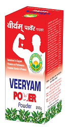 Veeryam Power Powder