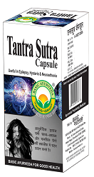 Tantra Sutra Capsle